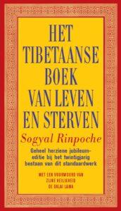 Tibetaanse boek van leven sterven voorplat editie 2014